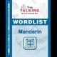 The Talking Dictionary Wordlist and Activator Sticker: Mandarin
