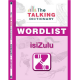 The Talking Dictionary Wordlist and Activator Sticker: isiZulu